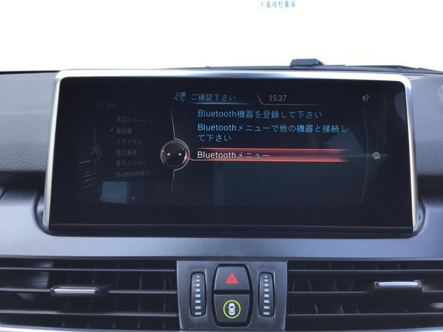 218iアクティブツアラーセレブレションEDファッシ ベージュレザーシート ドライブアシスト コンフォートアクセス Rカメラ 純正HDDナビ Blue Tooth ミュージックサーバー アイドリングストップ 17インチAW LED ETC 禁煙車(38枚目)