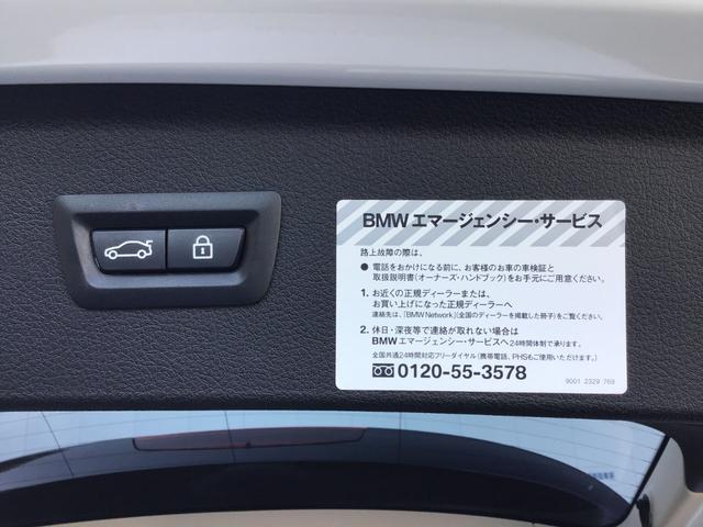218iアクティブツアラーセレブレションEDファッシ ベージュレザーシート ドライブアシスト コンフォートアクセス Rカメラ 純正HDDナビ Blue Tooth ミュージックサーバー アイドリングストップ 17インチAW LED ETC 禁煙車(48枚目)