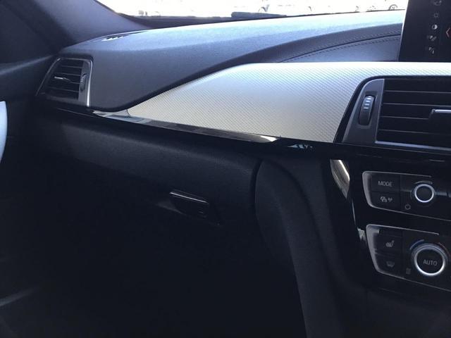320i Mスポーツ エディションシャドー アクティブクルーズコントロール ドライブアシスト ブラックレザー Rカメラ 前後PDC コンフォートアクセス パドルシフト アイドリングストップ LED ETC 19インチAW SOSコール 禁煙車(20枚目)