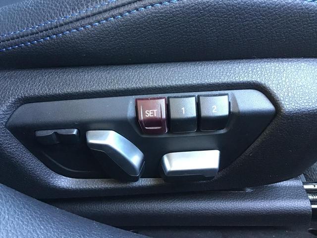 320i Mスポーツ エディションシャドー アクティブクルーズコントロール ドライブアシスト ブラックレザー Rカメラ 前後PDC コンフォートアクセス パドルシフト アイドリングストップ LED ETC 19インチAW SOSコール 禁煙車(24枚目)