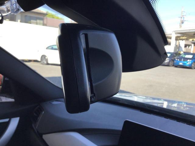 320i Mスポーツ エディションシャドー アクティブクルーズコントロール ドライブアシスト ブラックレザー Rカメラ 前後PDC コンフォートアクセス パドルシフト アイドリングストップ LED ETC 19インチAW SOSコール 禁煙車(26枚目)