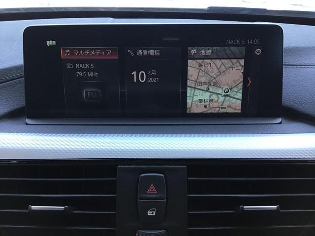 320i Mスポーツ エディションシャドー アクティブクルーズコントロール ドライブアシスト ブラックレザー Rカメラ 前後PDC コンフォートアクセス パドルシフト アイドリングストップ LED ETC 19インチAW SOSコール 禁煙車(33枚目)