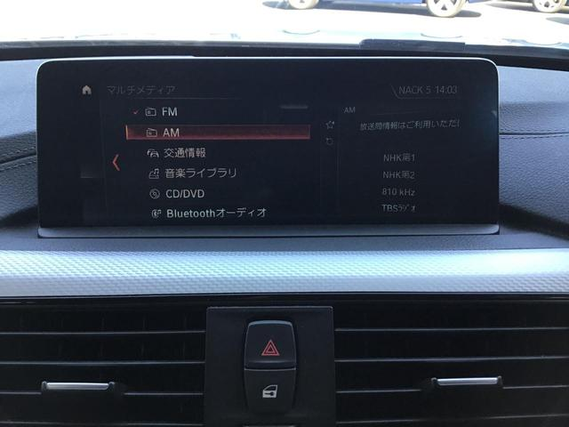 320i Mスポーツ エディションシャドー アクティブクルーズコントロール ドライブアシスト ブラックレザー Rカメラ 前後PDC コンフォートアクセス パドルシフト アイドリングストップ LED ETC 19インチAW SOSコール 禁煙車(34枚目)