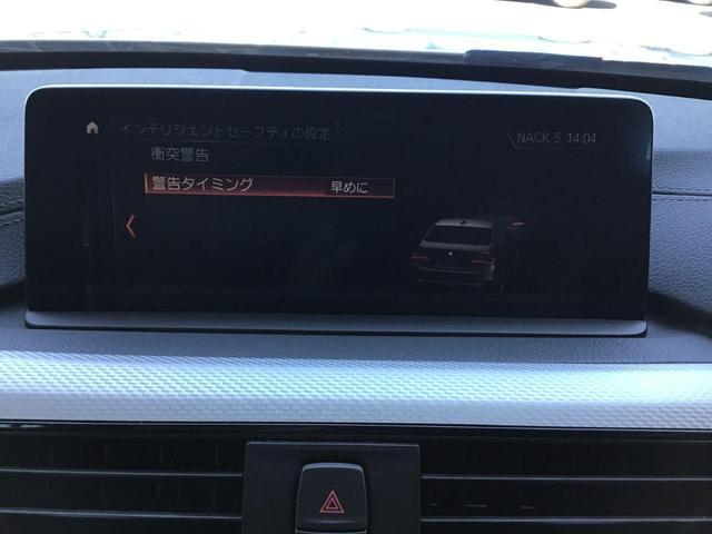 320i Mスポーツ エディションシャドー アクティブクルーズコントロール ドライブアシスト ブラックレザー Rカメラ 前後PDC コンフォートアクセス パドルシフト アイドリングストップ LED ETC 19インチAW SOSコール 禁煙車(35枚目)