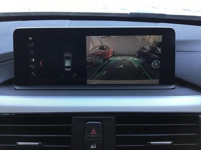 320i Mスポーツ エディションシャドー アクティブクルーズコントロール ドライブアシスト ブラックレザー Rカメラ 前後PDC コンフォートアクセス パドルシフト アイドリングストップ LED ETC 19インチAW SOSコール 禁煙車(36枚目)