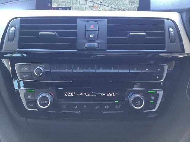320i Mスポーツ エディションシャドー アクティブクルーズコントロール ドライブアシスト ブラックレザー Rカメラ 前後PDC コンフォートアクセス パドルシフト アイドリングストップ LED ETC 19インチAW SOSコール 禁煙車(37枚目)