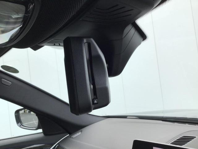 523iツーリング Mスポーツ アクティブクルーズコントロール ドライブアシスト トップビューカメラ コンフォートアクセス アイドリングストップ ヘッドアップディスプレイ アイドリングストップ LED 19インチAW 禁煙車(23枚目)