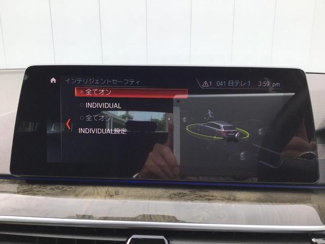 523iツーリング Mスポーツ アクティブクルーズコントロール ドライブアシスト トップビューカメラ コンフォートアクセス アイドリングストップ ヘッドアップディスプレイ アイドリングストップ LED 19インチAW 禁煙車(34枚目)