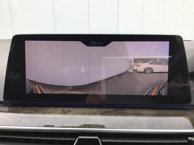 523iツーリング Mスポーツ アクティブクルーズコントロール ドライブアシスト トップビューカメラ コンフォートアクセス アイドリングストップ ヘッドアップディスプレイ アイドリングストップ LED 19インチAW 禁煙車(35枚目)