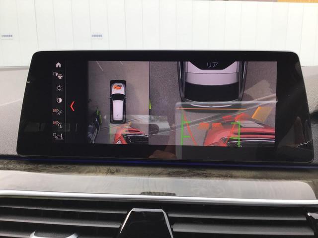 523iツーリング Mスポーツ アクティブクルーズコントロール ドライブアシスト トップビューカメラ コンフォートアクセス アイドリングストップ ヘッドアップディスプレイ アイドリングストップ LED 19インチAW 禁煙車(36枚目)