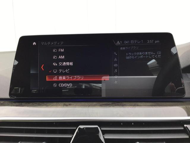 523iツーリング Mスポーツ アクティブクルーズコントロール ドライブアシスト トップビューカメラ コンフォートアクセス アイドリングストップ ヘッドアップディスプレイ アイドリングストップ LED 19インチAW 禁煙車(37枚目)