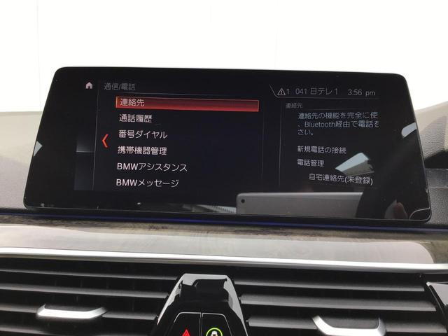 523iツーリング Mスポーツ アクティブクルーズコントロール ドライブアシスト トップビューカメラ コンフォートアクセス アイドリングストップ ヘッドアップディスプレイ アイドリングストップ LED 19インチAW 禁煙車(38枚目)