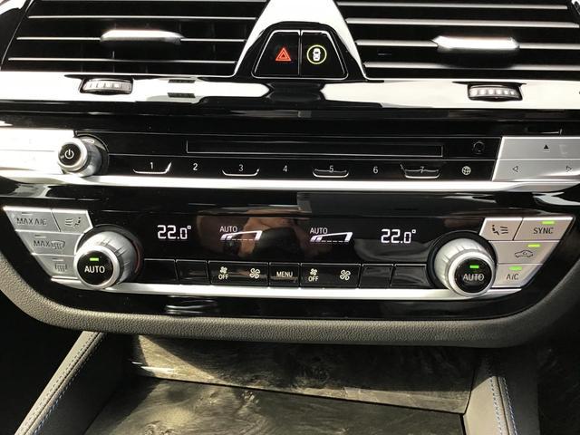 523iツーリング Mスポーツ アクティブクルーズコントロール ドライブアシスト トップビューカメラ コンフォートアクセス アイドリングストップ ヘッドアップディスプレイ アイドリングストップ LED 19インチAW 禁煙車(39枚目)