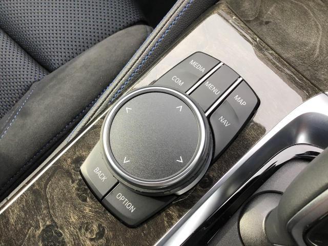 523iツーリング Mスポーツ アクティブクルーズコントロール ドライブアシスト トップビューカメラ コンフォートアクセス アイドリングストップ ヘッドアップディスプレイ アイドリングストップ LED 19インチAW 禁煙車(41枚目)
