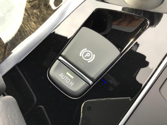 523iツーリング Mスポーツ アクティブクルーズコントロール ドライブアシスト トップビューカメラ コンフォートアクセス アイドリングストップ ヘッドアップディスプレイ アイドリングストップ LED 19インチAW 禁煙車(45枚目)