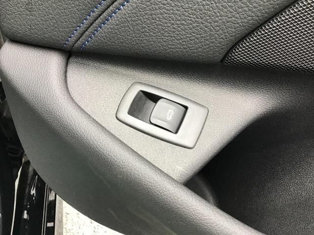 523iツーリング Mスポーツ アクティブクルーズコントロール ドライブアシスト トップビューカメラ コンフォートアクセス アイドリングストップ ヘッドアップディスプレイ アイドリングストップ LED 19インチAW 禁煙車(47枚目)