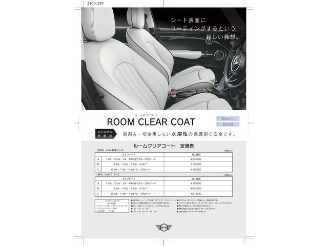 523iツーリング Mスポーツ アクティブクルーズコントロール ドライブアシスト トップビューカメラ コンフォートアクセス アイドリングストップ ヘッドアップディスプレイ アイドリングストップ LED 19インチAW 禁煙車(80枚目)