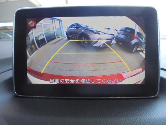 15Sツーリング ワンオーナー 車間認知支援 コネクトナビ(6枚目)