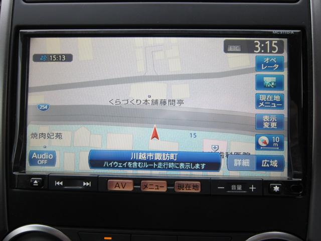 15M SV+プラズマ 純正SDナビ・フルセグTV・リヤカメラ(6枚目)