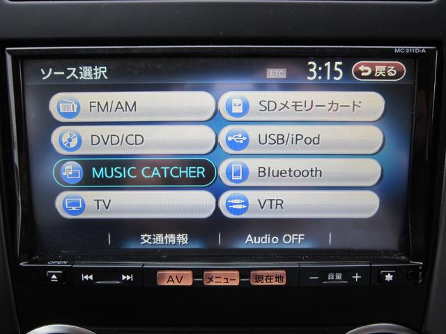 15M SV+プラズマ 純正SDナビ・フルセグTV・リヤカメラ(7枚目)