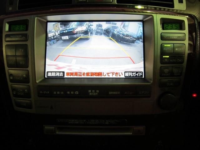 Cタイプ Fパッケージ60thスペシャルED 後期型・社外フルセグTV・黒革シート(7枚目)