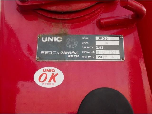 4段ユニック 修復歴なし エアコン パワーステアリング(10枚目)