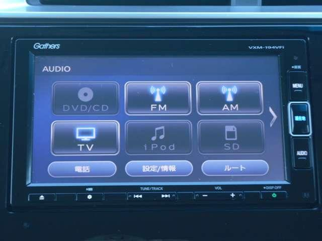 L ホンダセンシング 認定中古車 デモカー 試乗車 ドライブレコーダー 純正メモリーナビ バックカメラ フルセグテレビ ブルートゥース USB入力端子 ETC LEDヘッドライト スマートキー(6枚目)