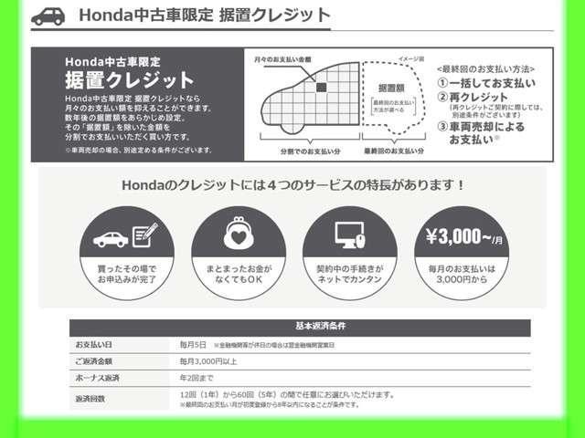 L ホンダセンシング 認定中古車 デモカー 試乗車 ドライブレコーダー 純正メモリーナビ バックカメラ フルセグテレビ ブルートゥース USB入力端子 ETC LEDヘッドライト スマートキー(19枚目)