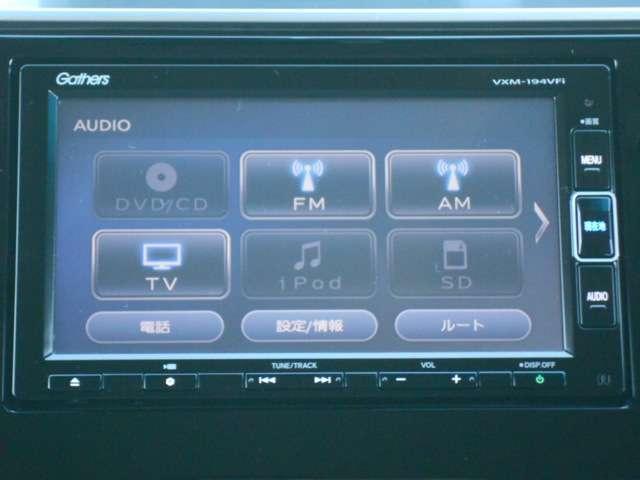 13G・L ホンダセンシング 2年保証付 デモカー ドラレコ ワンオーナー メモリーナビ Bカメラ フルセグTV ETC アダプティブクルーズコントロール 衝突被害軽減ブレーキ サイド&カーテンエアバッグ LEDヘッドライト(5枚目)