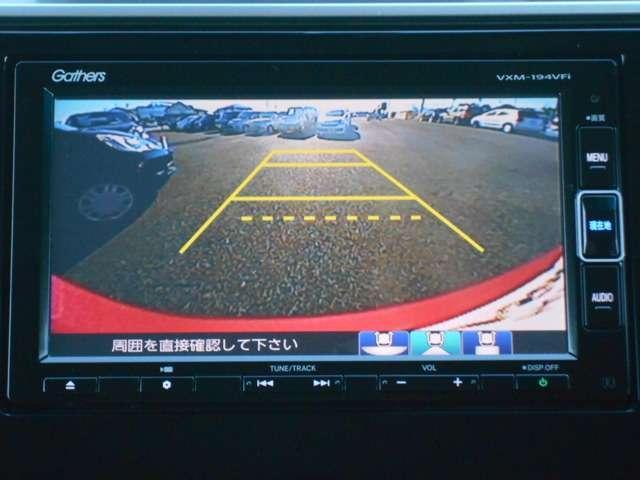 13G・L ホンダセンシング 2年保証付 デモカー ドラレコ ワンオーナー メモリーナビ Bカメラ フルセグTV ETC アダプティブクルーズコントロール 衝突被害軽減ブレーキ サイド&カーテンエアバッグ LEDヘッドライト(6枚目)