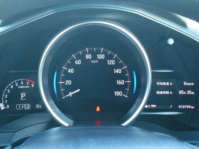 13G・L ホンダセンシング 2年保証付 デモカー ドラレコ ワンオーナー メモリーナビ Bカメラ フルセグTV ETC アダプティブクルーズコントロール 衝突被害軽減ブレーキ サイド&カーテンエアバッグ LEDヘッドライト(8枚目)