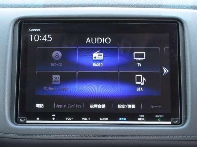 ハイブリッドX・ホンダセンシング Honda認定中古車2年保証付 デモカー 衝突被害軽減ブレーキ ドライブレコーダー メモリーナビ ブルートゥース フルセグTV バックカメラ LEDヘッドライト アダプティブクルーズ ETC車載器(5枚目)