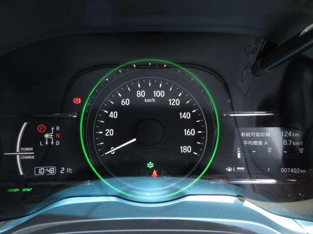 ハイブリッドX・ホンダセンシング Honda認定中古車2年保証付 デモカー 衝突被害軽減ブレーキ ドライブレコーダー メモリーナビ ブルートゥース フルセグTV バックカメラ LEDヘッドライト アダプティブクルーズ ETC車載器(8枚目)
