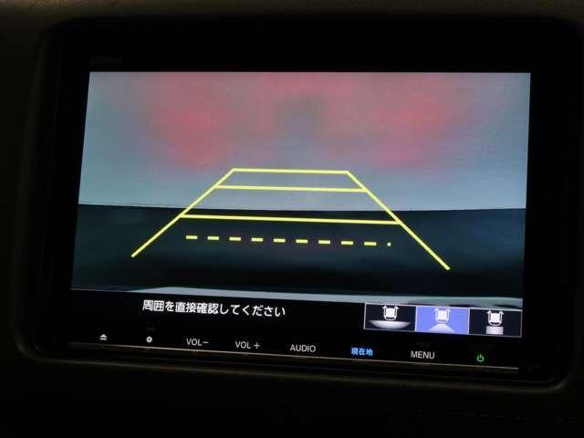 ハイブリッドZ・ホンダセンシング Honda認定中古車2年保証付 デモカー 衝突被害軽減ブレーキ アダプティブクルーズ ドライブレコーダー メモリーナビ フルセグTV バックカメラ ワンオーナー車 純正アルミホイール シートヒーター(8枚目)
