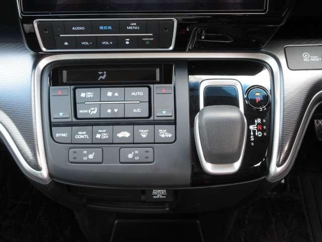 スパーダハイブリッド G・EX ホンダセンシング Honda認定中古車2年保証付 衝突被害軽減ブレーキ アダプティブクルーズ ドラレコ メモリーナビ 全周囲カメラ フルセグTV 両側電動スライドドア LEDライト ETC スマートキー ワンオーナー車(9枚目)