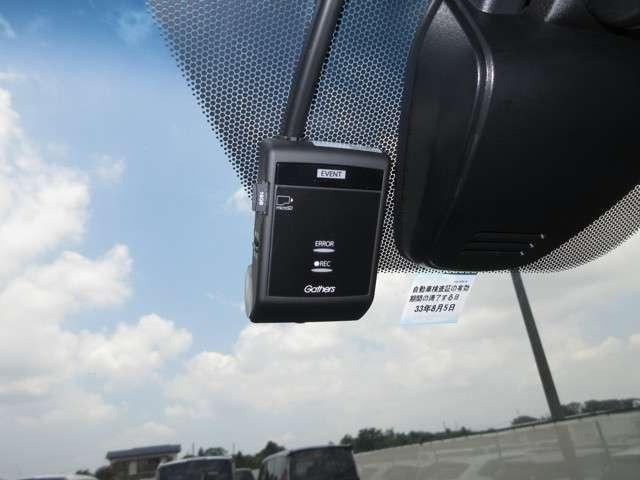 スパーダハイブリッド G・EX ホンダセンシング Honda認定中古車2年保証付 衝突被害軽減ブレーキ アダプティブクルーズ ドラレコ メモリーナビ 全周囲カメラ フルセグTV 両側電動スライドドア LEDライト ETC スマートキー ワンオーナー車(12枚目)