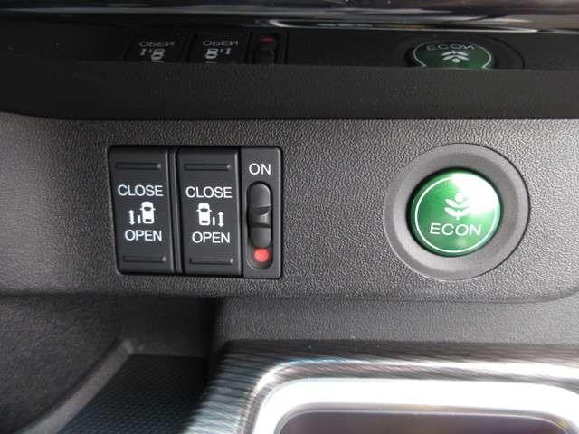 スパーダハイブリッド G・EX ホンダセンシング Honda認定中古車2年保証付 衝突被害軽減ブレーキ アダプティブクルーズ ドラレコ メモリーナビ 全周囲カメラ フルセグTV 両側電動スライドドア LEDライト ETC スマートキー ワンオーナー車(13枚目)
