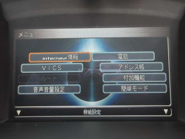 35TL Honda認定中古車 ナビ ワンセグTV バックカメラ 電動サンルーフ ディスチャージヘッドライト 本革シート シートヒーター スマートキー セキュリティアラーム ETC車載器 ワンオーナー車(6枚目)