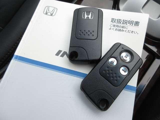 35TL Honda認定中古車 ナビ ワンセグTV バックカメラ 電動サンルーフ ディスチャージヘッドライト 本革シート シートヒーター スマートキー セキュリティアラーム ETC車載器 ワンオーナー車(20枚目)