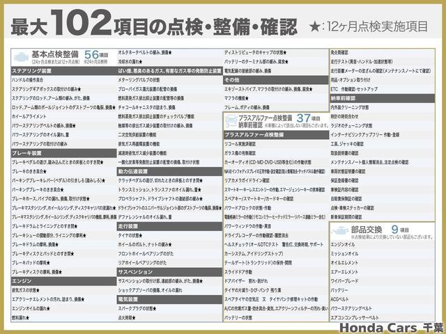 35TL Honda認定中古車 ナビ ワンセグTV バックカメラ 電動サンルーフ ディスチャージヘッドライト 本革シート シートヒーター スマートキー セキュリティアラーム ETC車載器 ワンオーナー車(25枚目)