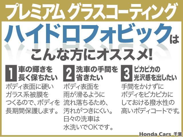 35TL Honda認定中古車 ナビ ワンセグTV バックカメラ 電動サンルーフ ディスチャージヘッドライト 本革シート シートヒーター スマートキー セキュリティアラーム ETC車載器 ワンオーナー車(37枚目)