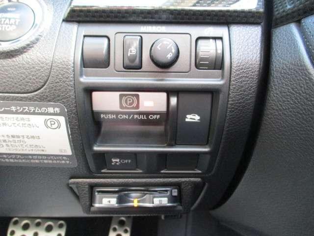 2.5 GT Sパッケージ 4WD 1オナ ナビ Bカメラ(5枚目)