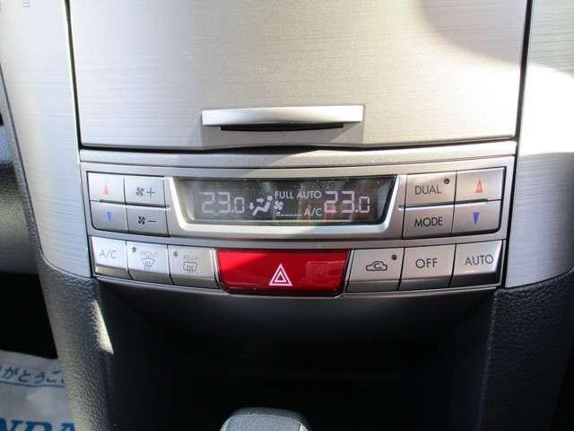 2.5 GT Sパッケージ 4WD 1オナ ナビ Bカメラ(6枚目)