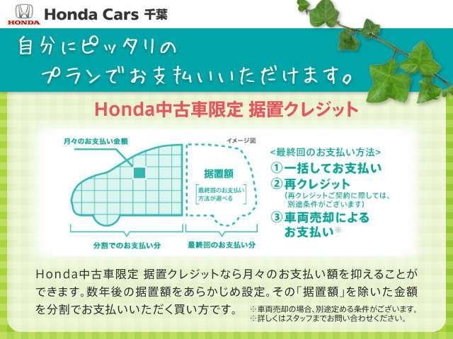 RS・ホンダセンシング デモカー 試乗車 運転補助 ドラレコ(3枚目)