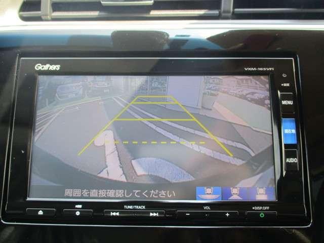 ハイブリッドEX 1オナ 衝突軽減 ナビ Bカメラ ETC(4枚目)