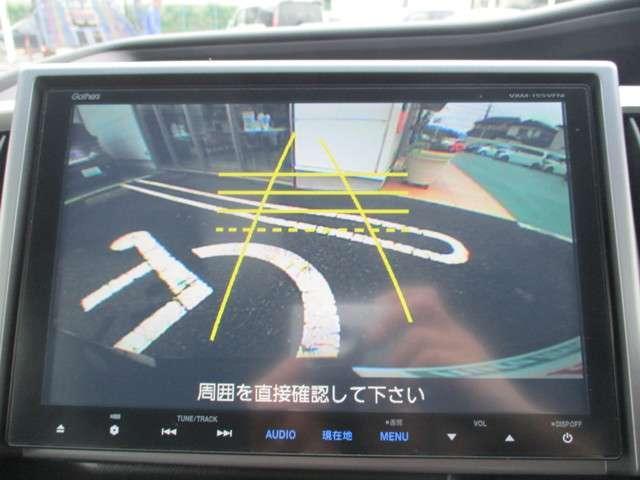 Z クールスピリット 1オナ ナビ Bカメラ ETC クルコ(4枚目)
