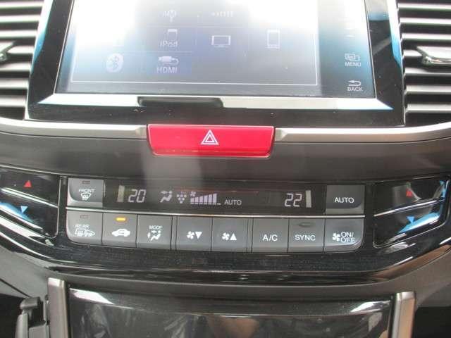 EX ワンオーナー 運転支援 ETC2.0 シートヒーター(7枚目)