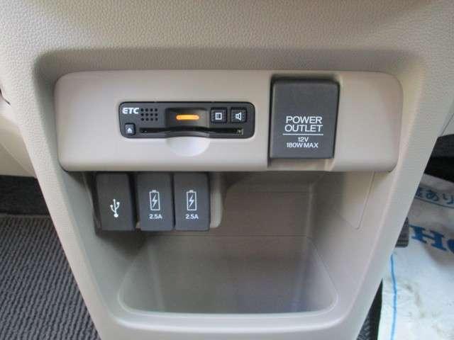 ETC付!高速道路の料金所はキャッシュレスで通過です!サービスエリア等にあるスマートインターの出入りも利用可能でとっても便利☆ご納車後すぐにお使い頂けるようセットアップしてのお渡しとなります。