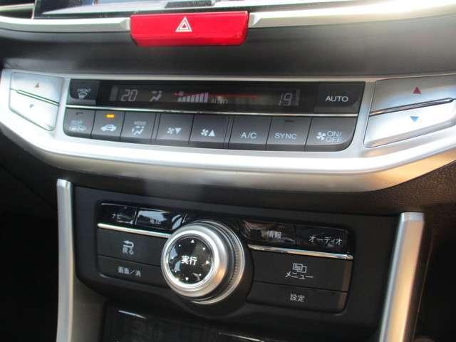 LX ワンオーナー 衝突被害軽減ブレーキ HDDナビ LEDヘッドライト 純正アルミホイール(7枚目)