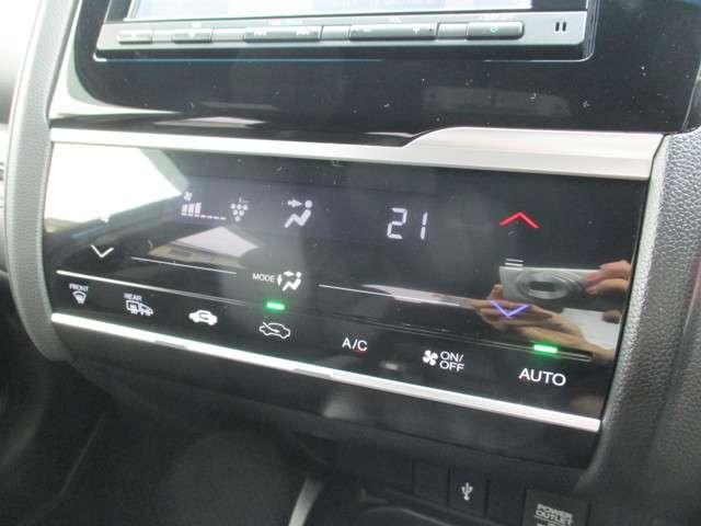 S ホンダセンシング ワンオーナー フルセグ ナビ バックカメラ LEDヘッドライト 純正アルミホイール オートリトラミラー(7枚目)